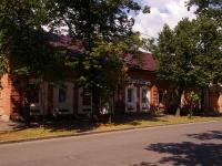 Казань, улица Гоголя, дом 11А. многофункциональное здание