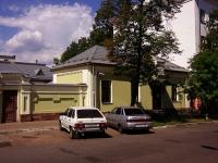 Казань, улица Гоголя, дом 13А. офисное здание