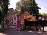 Казань, улица Гоголя. аварийное здание