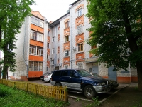 Kazan, Gogol st, house 21А. Apartment house