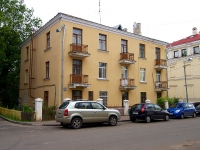Kazan, Gogol st, house 23А. Apartment house