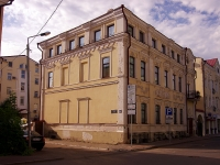 neighbour house: st. Gogol, house 25. Apartment house