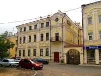 Kazan, Gogol st, house 25. Apartment house