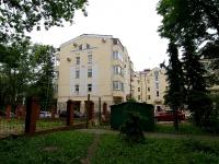 Kazan, Gogol st, house 25А. Apartment house