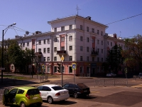 Казань, улица Гоголя, дом 15. многоквартирный дом