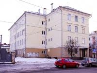 Казань, Гоголя ул, дом 16