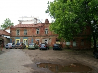 Kazan, st Gogol. vacant building