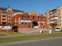 Казань, улица Мусина, дом 9А. магазин