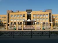 Казань, улица Мусина, дом 17. школа №177