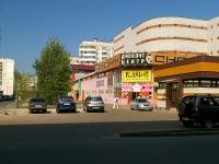 Казань, улица Мусина, дом 29Б. многофункциональное здание