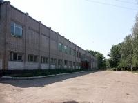 Казань, улица Мусина, дом 32. школа №9