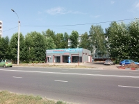 neighbour house: st. Musin, house 61Д. Social and welfare services автомойка