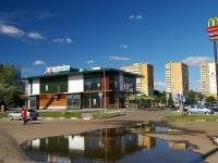 """Kazan, restaurant """"МакДональдс"""", Vakhitov st, house 1"""