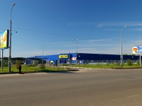 "neighbour house: st. Vakhitov, house 4. hypermarket ""METRO CASH&CARRY"""