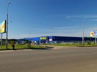 """Казань, улица Вахитова, дом 4. гипермаркет """"METRO CASH&CARRY"""""""