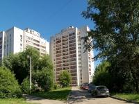 Казань, улица Вахитова, дом 5 к.2. многоквартирный дом