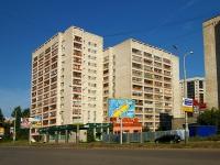 喀山市, Vakhitov st, 房屋 5 к.2. 公寓楼
