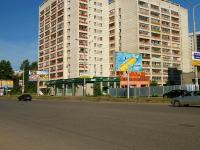 Kazan, bank Волго-Вятский банк Сбербанка России, ОАО, Ленинское отделение №6672, Vakhitov st, house 5