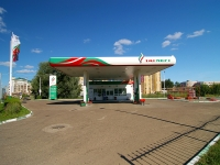 Kazan, Vakhitov st, house 6А. fuel filling station