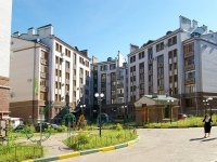 Казань, улица Вахитова, дом 10. многоквартирный дом