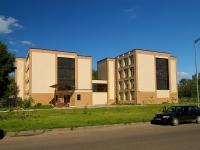 隔壁房屋: st. Yarullin, 房屋 2. 培訓中心 Региональный учебный центр по подготовке кадров