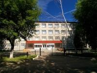 neighbour house: st. Gorsovetskaya, house 2. technical school Казанский торгово-экономический техникум