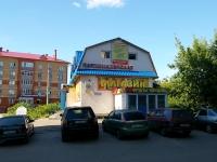 喀山市, Gorsovetskaya st, 房屋 17А. 商店