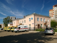 Kazan, Gorsovetskaya st, house 25А. emergency room