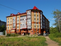 neighbour house: st. Gorsovetskaya, house 33. Apartment house