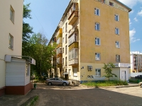 Kazan, st Lenskaya, house 1. Apartment house