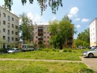 Kazan, st Lenskaya, house 4. Apartment house