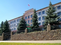 喀山市, 法院 Московский районный суд г. Казани, Pravosudiya st, 房屋 2