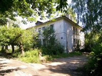 neighbour house: st. Furmanov, house 5. Apartment house