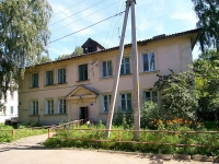 neighbour house: st. Furmanov, house 11. Apartment house