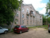 Kazan, Furmanov st, house 25. Apartment house