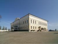 Казань,  Кремль, дом 3. памятник архитектуры Архиерейский дом