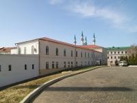 Kazan,  Kreml, house 4. research institute