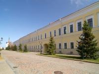 Kazan,  Kreml, house 5. governing bodies