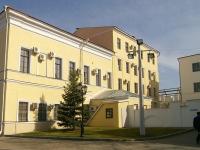 Kazan,  Kreml, house 6. governing bodies