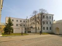 Kazan,  Kreml, house 7. governing bodies