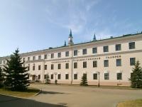 喀山市, 博物馆 Хазинэ, национальная художественная галерея, Kreml , 房屋 12