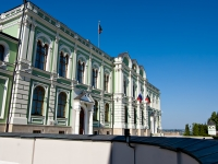 Kazan, governing bodies Президентский дворец, Kreml , house 1