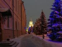 喀山市, Kreml , 房屋 5. 管理机关