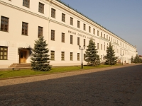 Казань, музей Хазинэ, национальная художественная галерея,  Кремль, дом 12