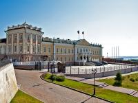 соседний дом: . Кремль, дом 16. памятник архитектуры ПУШЕЧНЫЙ ДВОР, северный корпус