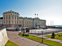 neighbour house: . Kreml, house 16. sample of architecture ПУШЕЧНЫЙ ДВОР, северный корпус