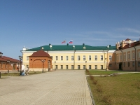 喀山市, 名胜古迹 ПУШЕЧНЫЙ ДВОР, северный корпус, Kreml , 房屋 16