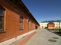 Kazan, sample of architecture ПУШЕЧНЫЙ ДВОР, западный корпусKreml , sample of architecture ПУШЕЧНЫЙ ДВОР, западный корпус