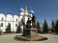Kazan,  Kreml. monument