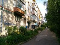 Kazan, st Zarya, house 1. Apartment house